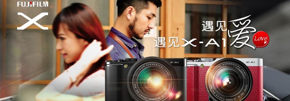 创意滤镜 富士X-A1套机京东售2999元