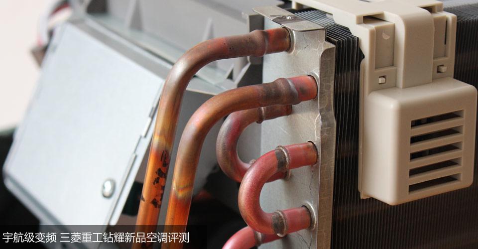 宇航级变频 三菱重工钻耀新品空调评测