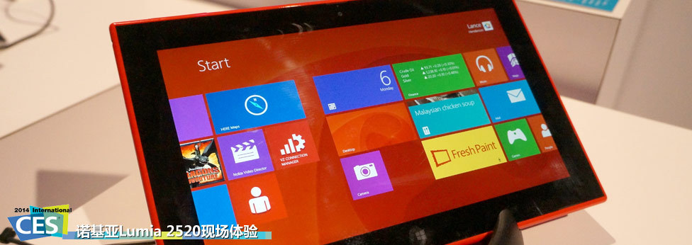 CES2014:诺基亚Lumia 2520现场体验