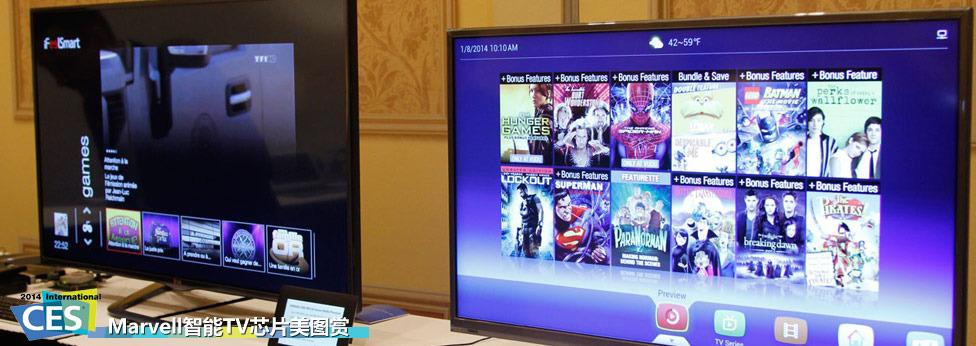 PS4/XB1助阵 Marvell智能TV芯片美图赏