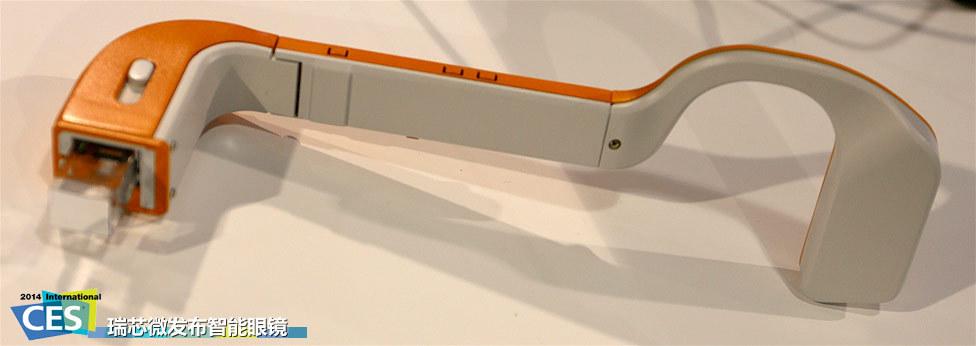 CES2014:还等谷歌?瑞芯微发布智能眼镜